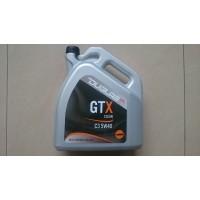 Масло CLEAN C3 5W40 - 5 литра
