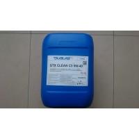 Масло CLEAN C3 5W40 - 20 литра